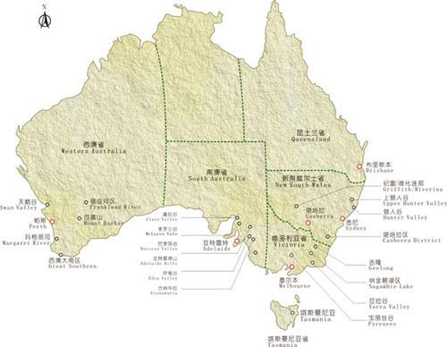 澳洲的葡萄酒产区