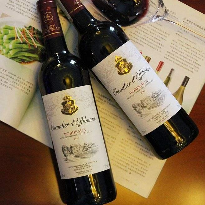 波尔多红葡萄酒的特点