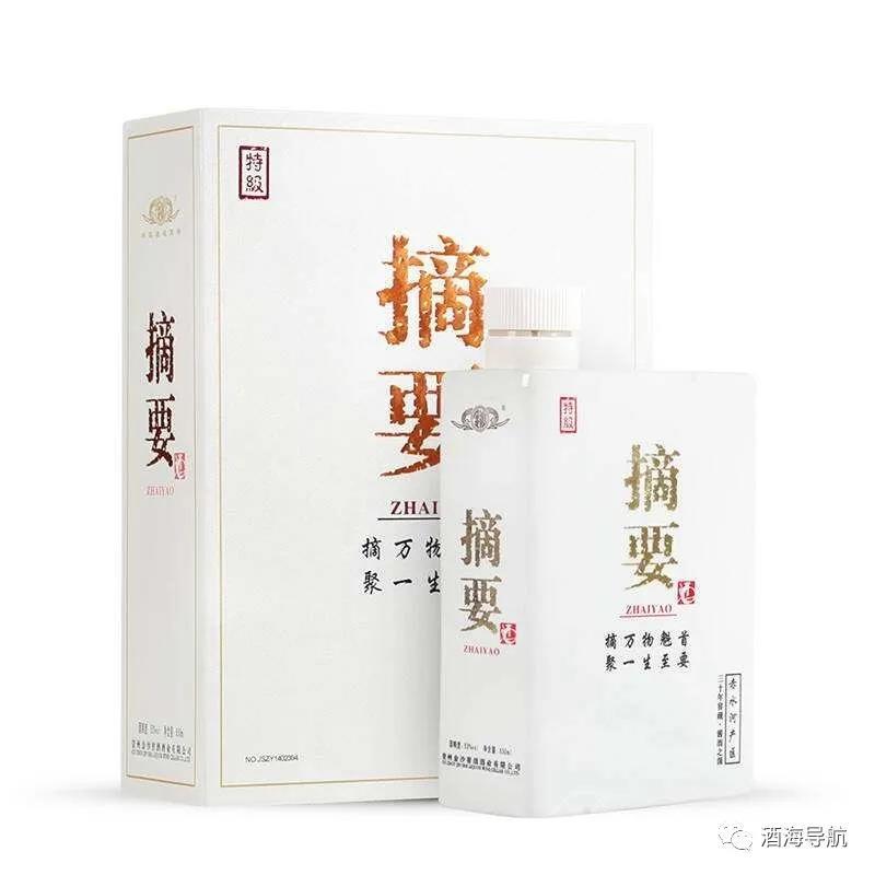 奔富酿酒师品牌奈威斯与贵州高端酱酒摘要骨干经销商签署齐鲁战略合作