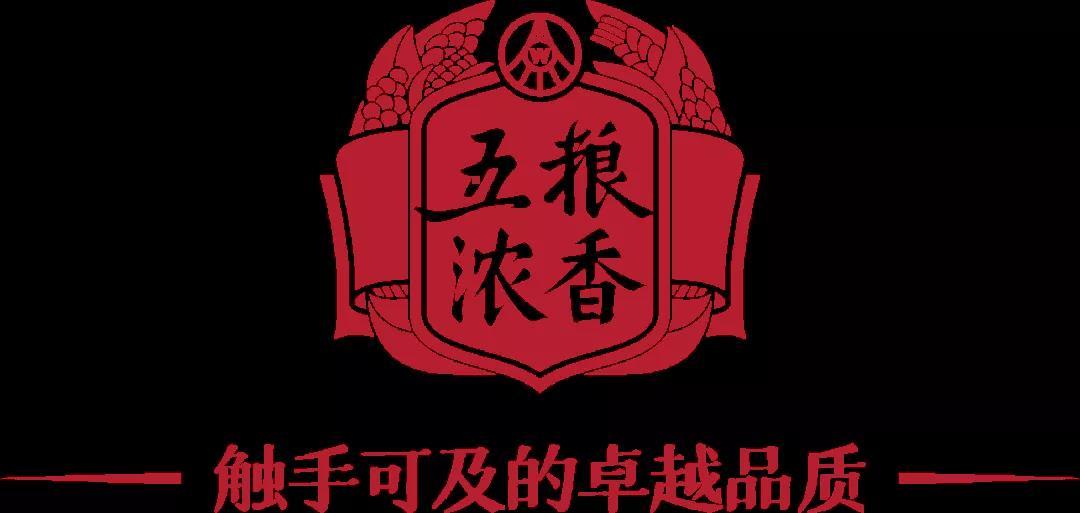 五粮浓香公司重拳治市透露了哪些重要信息?