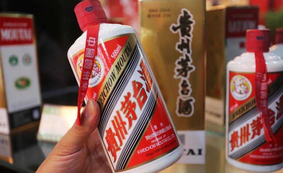 贵州茅台1688元涨停,飞天茅台批发价2480一瓶,市值一天波动顶上一个泸州老窖