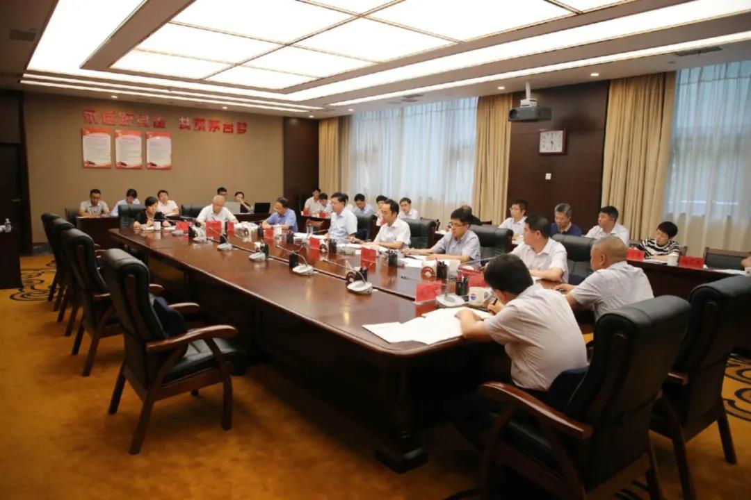 茅台集团召开党委会 传达学习全省安全生产电视电话会议精神