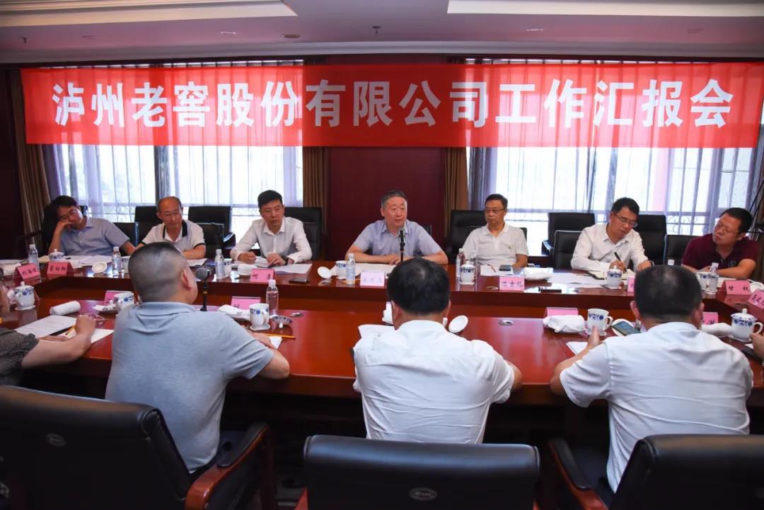 中国酒业协会理事长宋书玉一行莅临泸州老窖调研