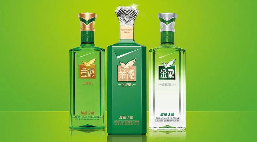 """产品升级潮已现,金徽酒为何""""多升一级""""?"""
