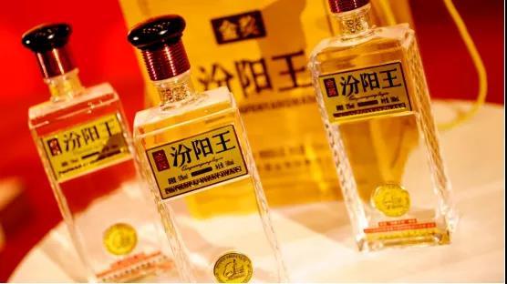 汾阳王酒业加快市场全国化,一转三聚三提解决什么问题?