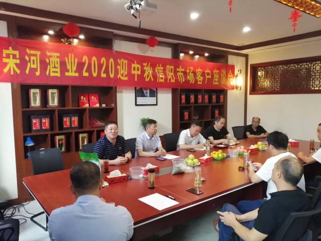 宋河酒业总裁与营销总经理密集走访市场