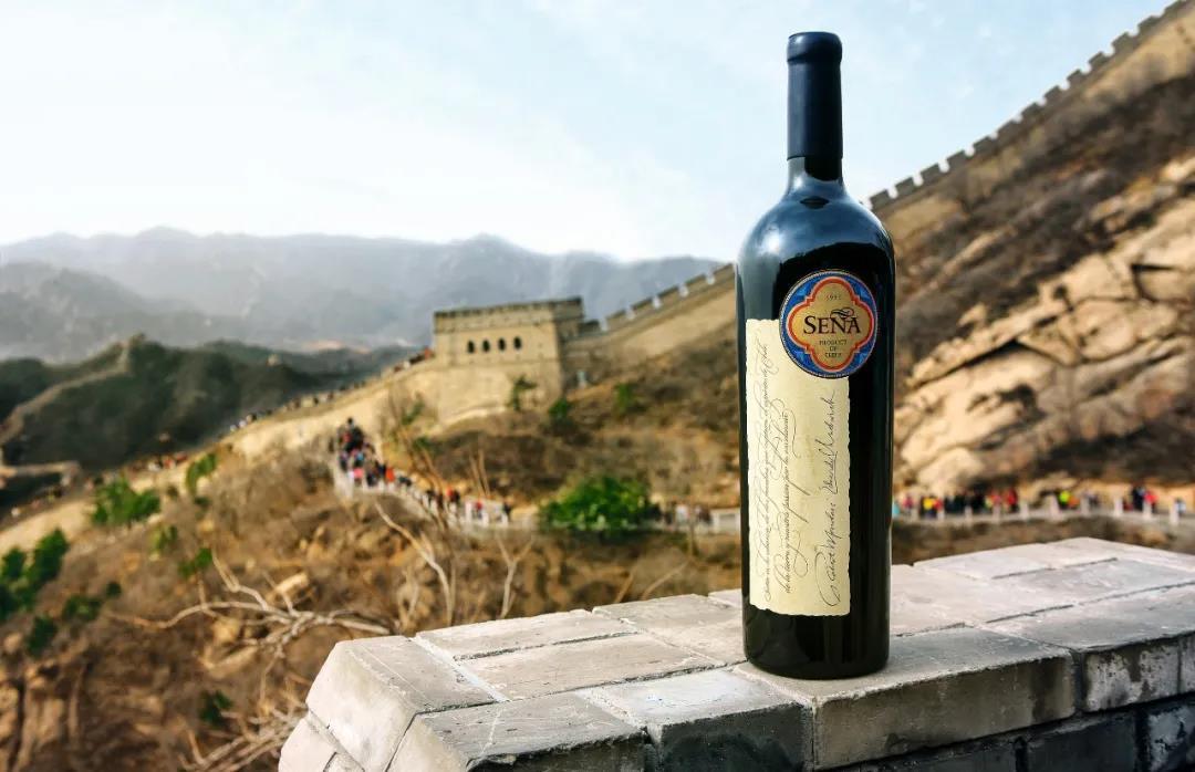 创建25年,赛妮娅是如何改变智利葡萄酒格局的?