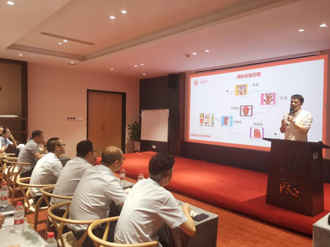 西凤酒陕西分公司红西凤事业部举行首次红西凤业务工作指导会