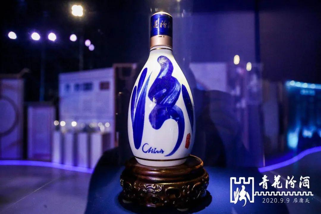 青花汾酒30·复兴版推动汾酒进击高端市场