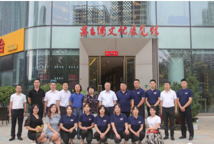 茅台集团调研核心省区文化茅台建设
