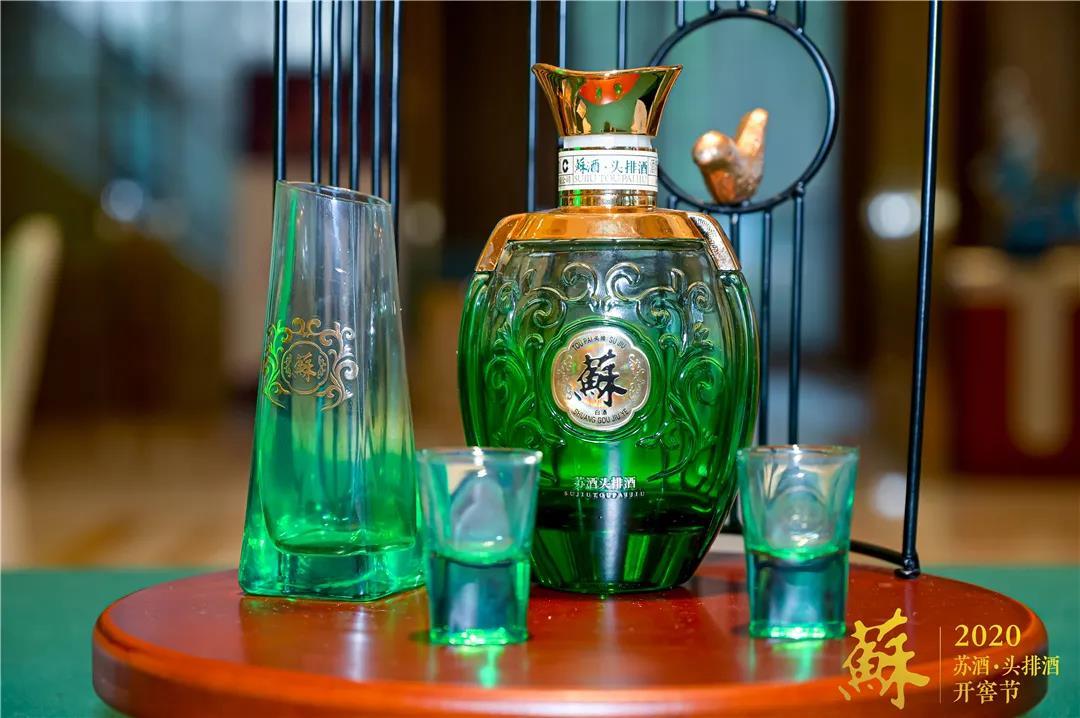 在苏酒双沟开窖节里,探秘品牌文化的底蕴