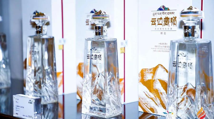 西藏白酒云边藏秘发布十年战略目标