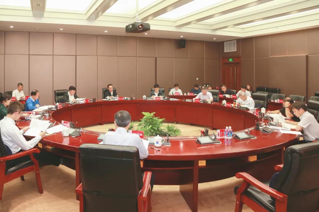 茅台集团召开2020年第三十六次党委会