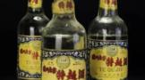 """老酒传奇:""""工农牌""""泸州老窖近二十年的传奇历史!"""