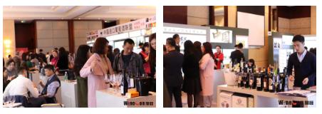 2021香格里拉精品葡萄酒展品质、规模依旧
