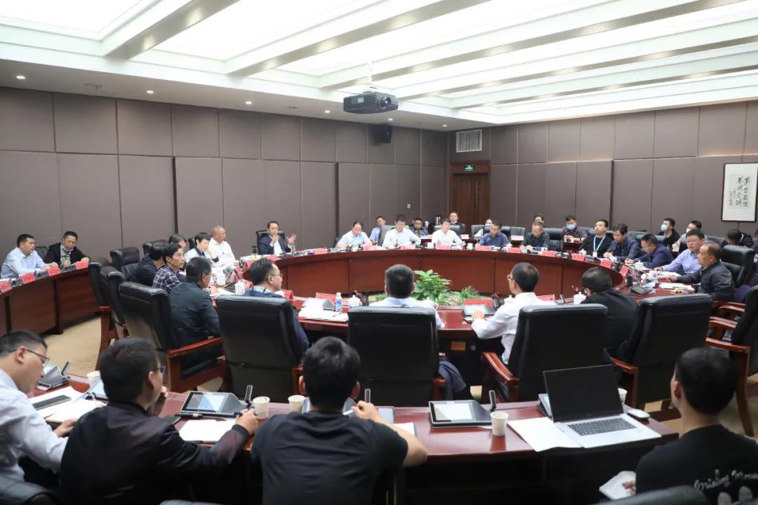 茅台集团召开专题评审会,研究推进相关项目建设