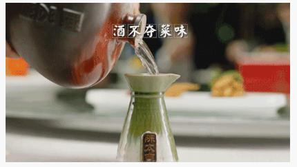 陈太吉酒庄,连续3年荣登央视《大国品牌》