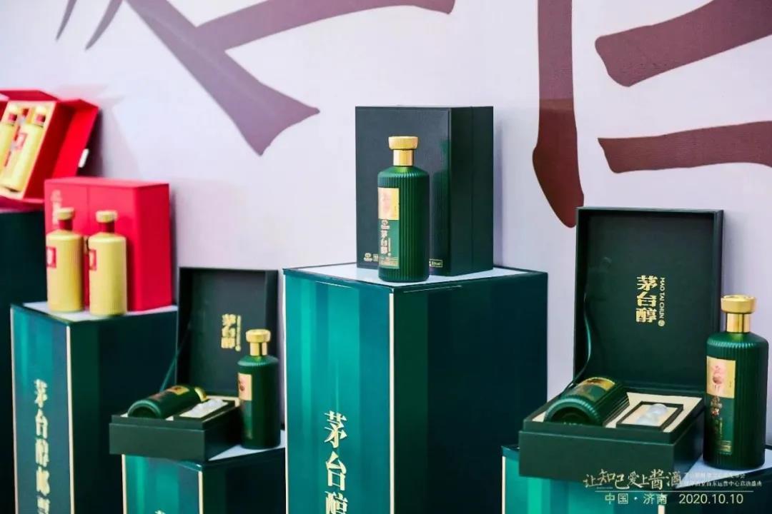 茅台醇邮票文化酒在济南发布