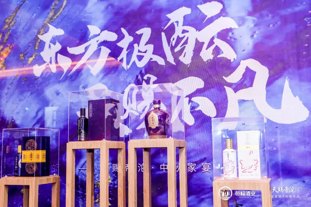 """成立两年即夺青云奖,天赐帝沱要做酱酒""""破圈者""""?"""