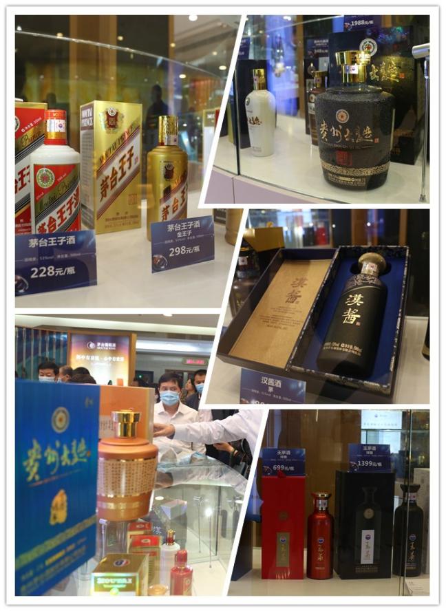 """茅台酱香系列酒在泉城济南打出了一套漂亮的""""组合拳"""""""