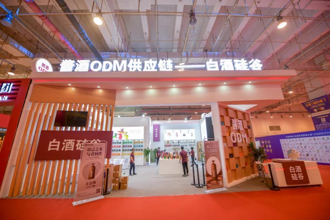 酣客推出酱酒ODM业务,首创中国白酒硅谷