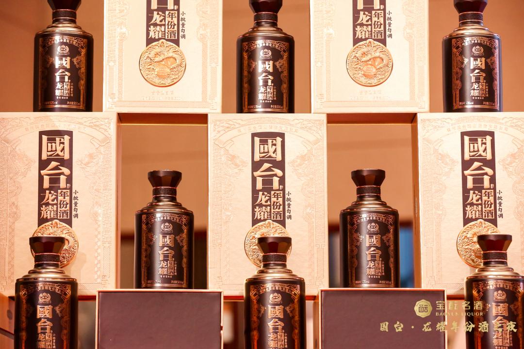 国台·龙耀年份酒缘何能闪耀2020济南秋糖?