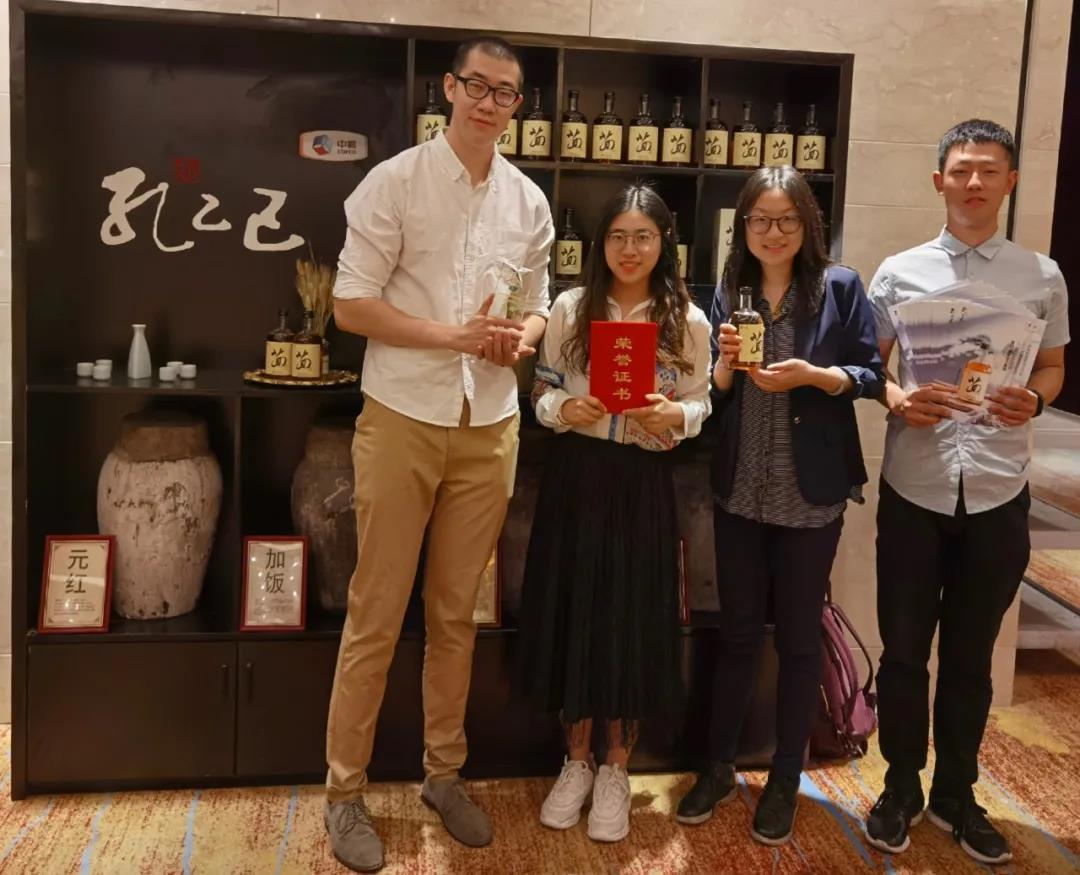 """中粮孔乙己""""茴""""字酒斩获2020中国传统发酵食品年度新品奖·金奖"""