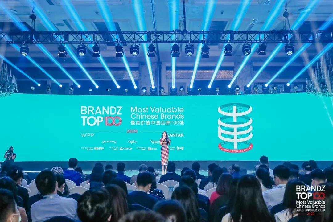 雪花啤酒连年斩获BrandZ最具价值中国品牌100强
