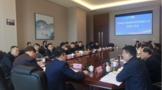茅台汉酱品牌发展沟通座谈会在汉中顺利召开