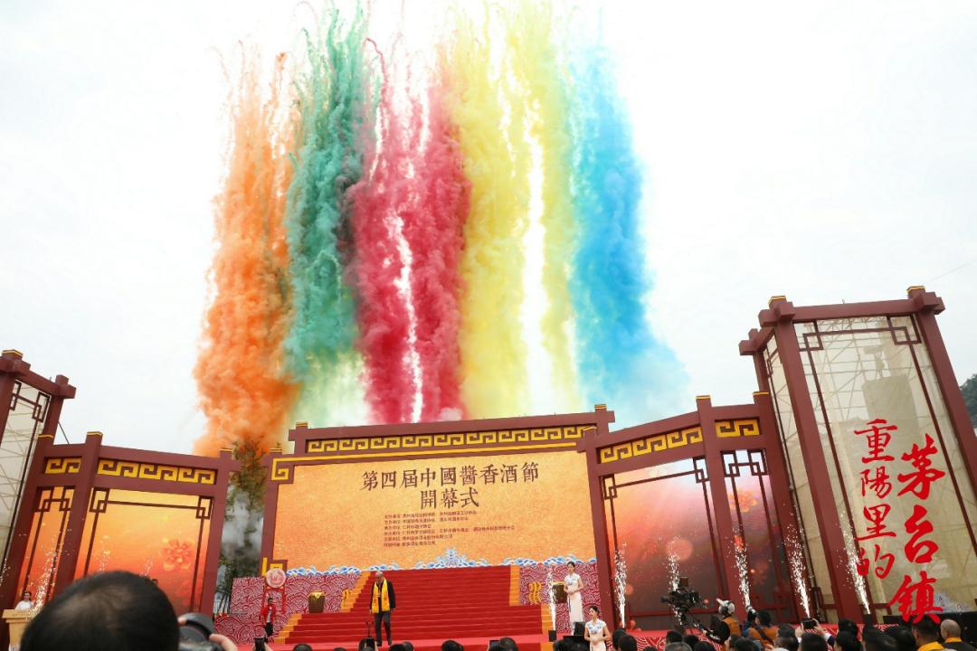 中国酱香酒节——仁怀产区的IP名片