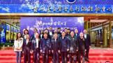 河南首家贵州茅台酱香系列酒体验中心郑州店顺利开幕