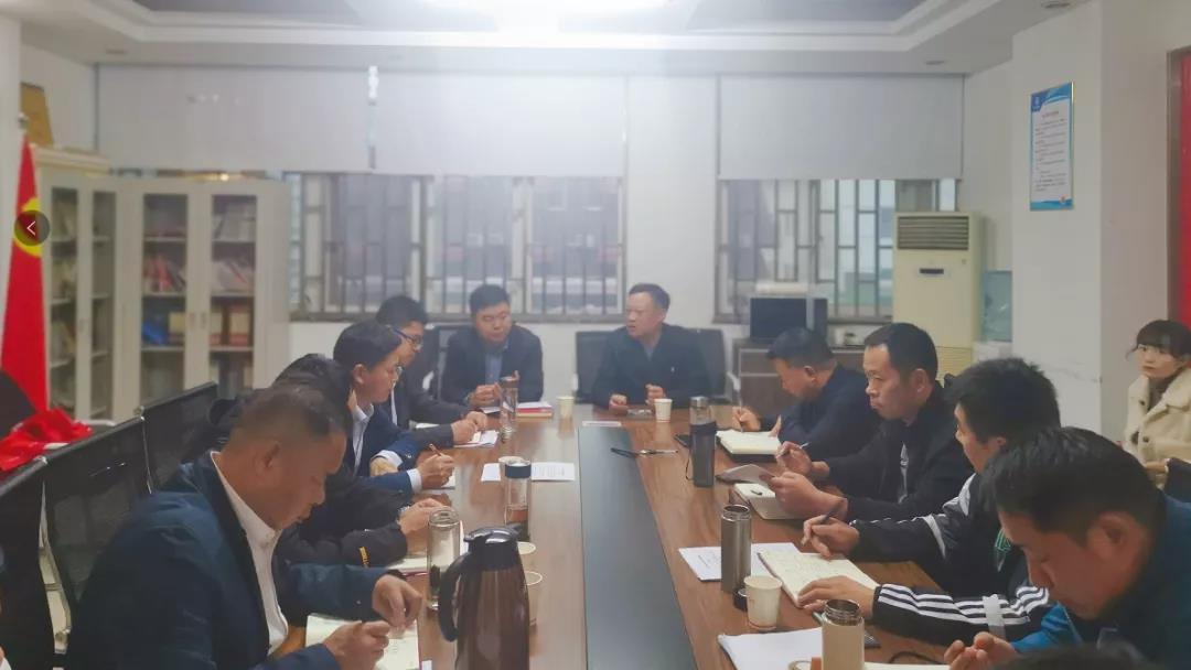 国字宋河品牌运营中心召开专题会议