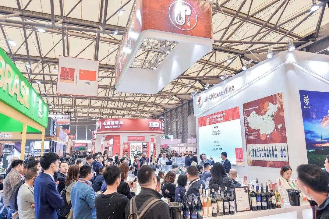 本土生产商今年创新高!专访ProWine China:不爽约、有创新