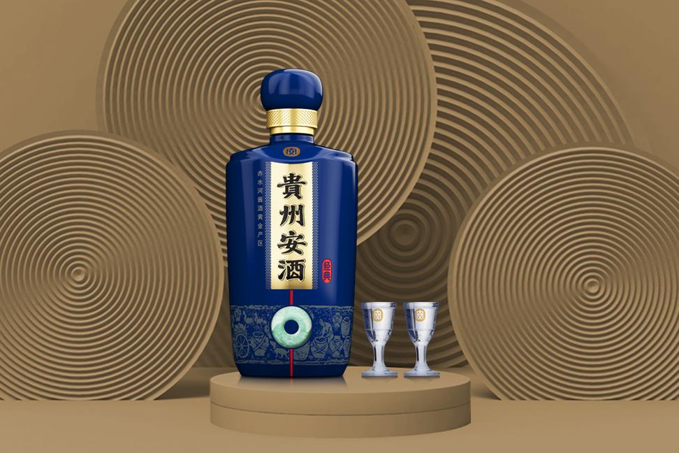 """贵州安酒被授予""""年度好酱酒""""荣誉"""