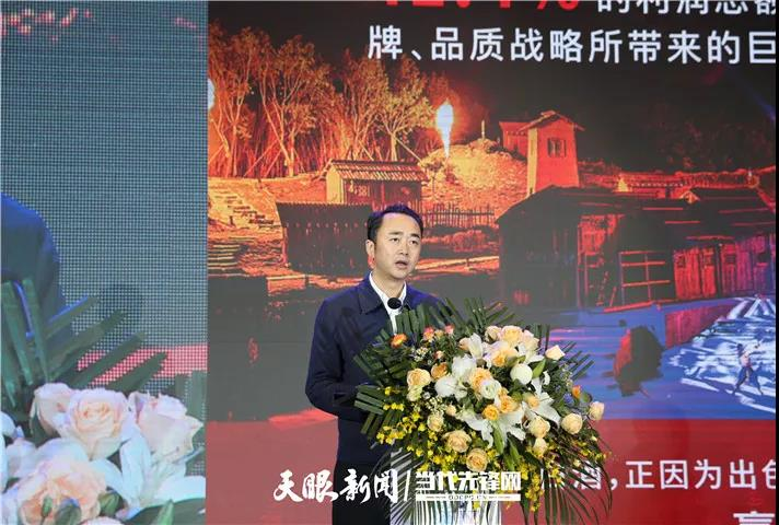 茅台集团董事长高卫东谈贵州白酒的新机遇、新突破、新共识