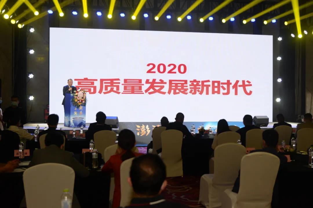 下一个十年,迎接中国酒业万亿时代