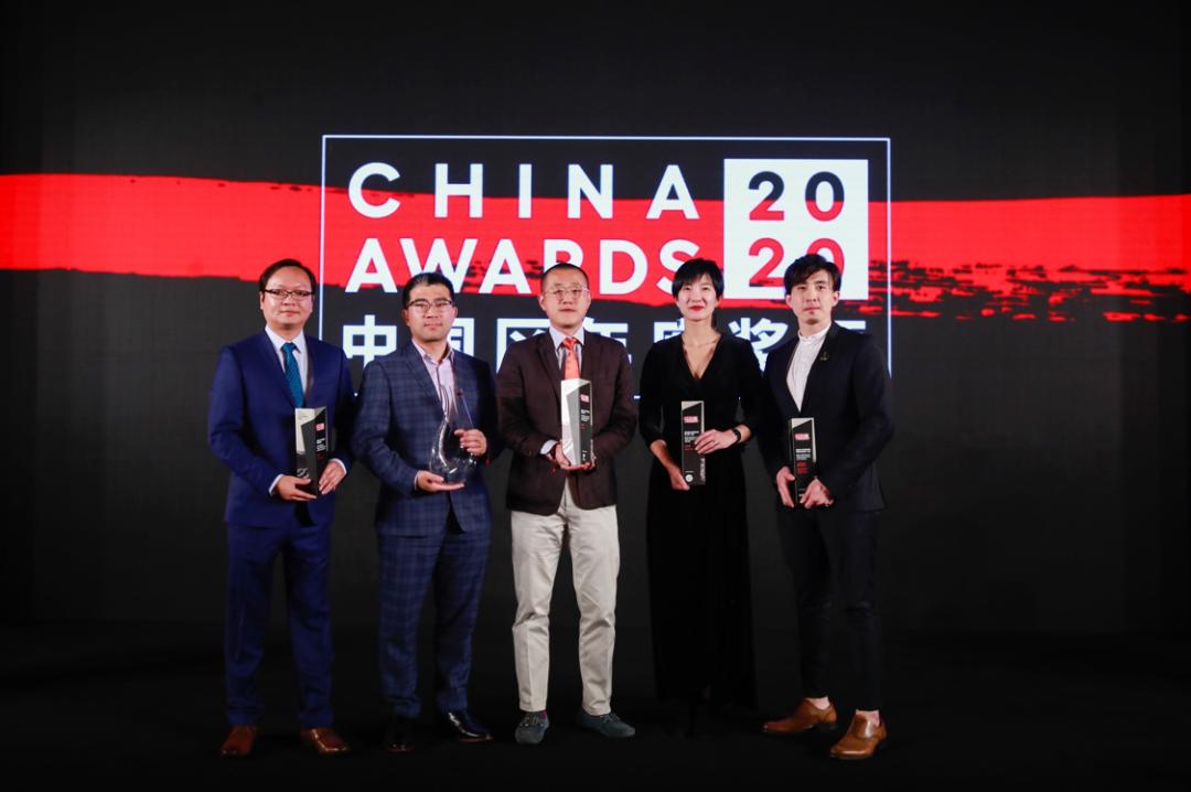 澳大利亚葡萄酒管理局2020年中国区年度奖项揭晓