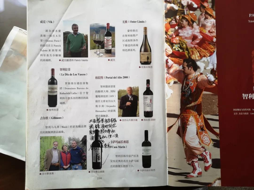 中国葡萄酒市场刮起智利品牌风潮,或超越澳洲酒在中国市场?
