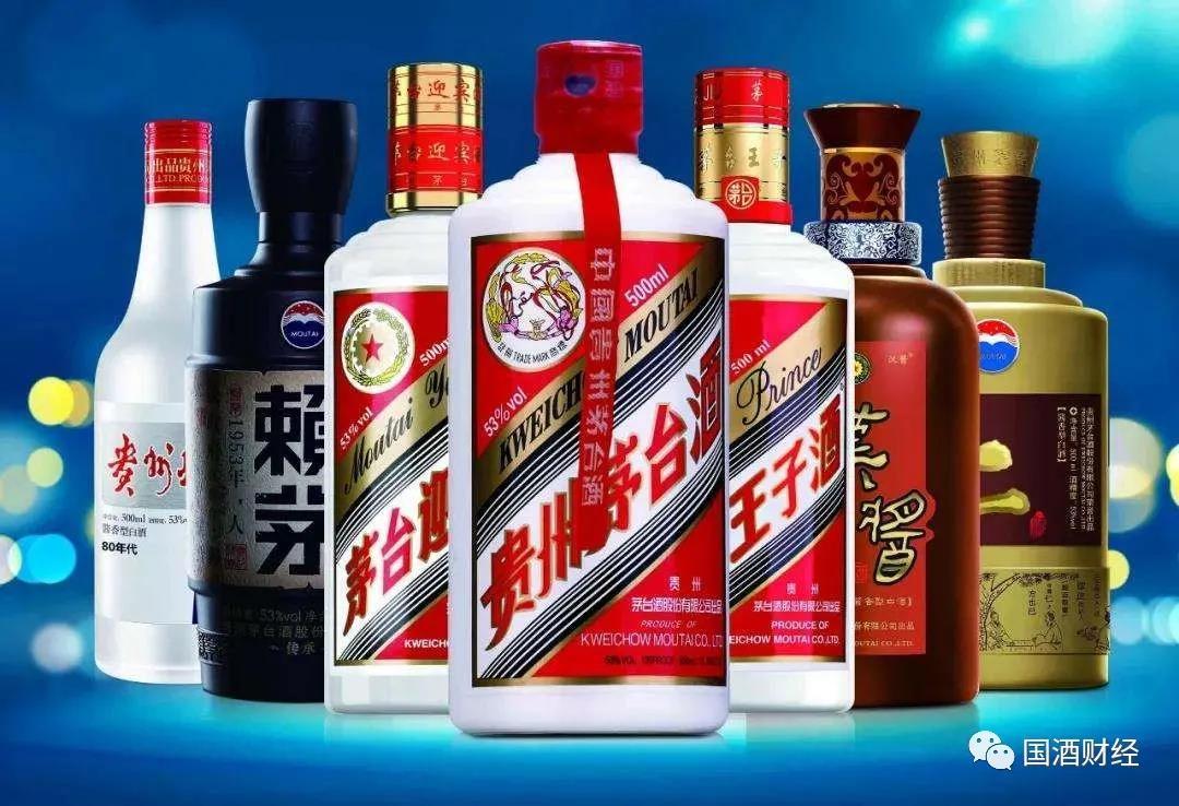 茅台迎宾酒疯涨85%?习酒、钓鱼台、珍酒、郎酒涨酱香酒迎来涨价潮!