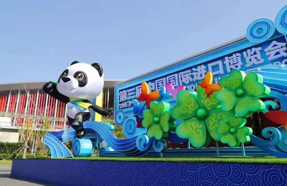 西凤酒亮相第三届中国国际进口博览会