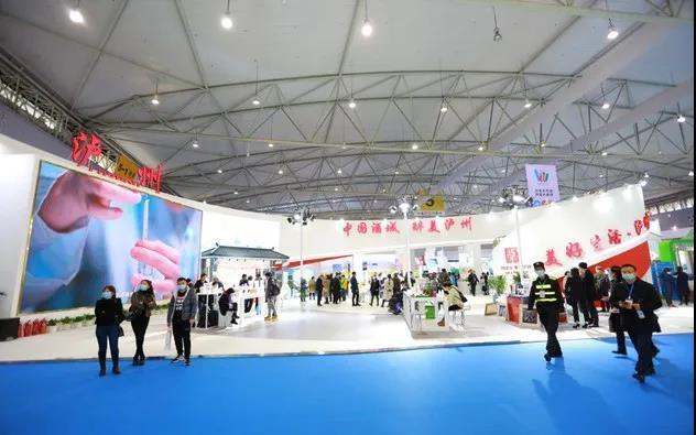 川酒如何助阵四川省消费品精品展?