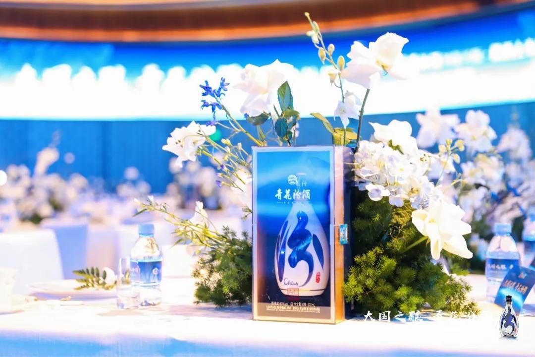 """青花汾酒30·复兴版将续写怎样的""""秦晋之好""""?"""
