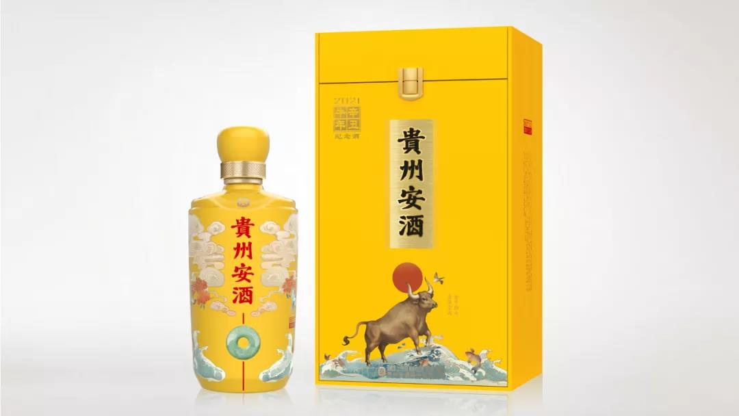 贵州安酒首款生肖酒开启预售,全球限量6000瓶