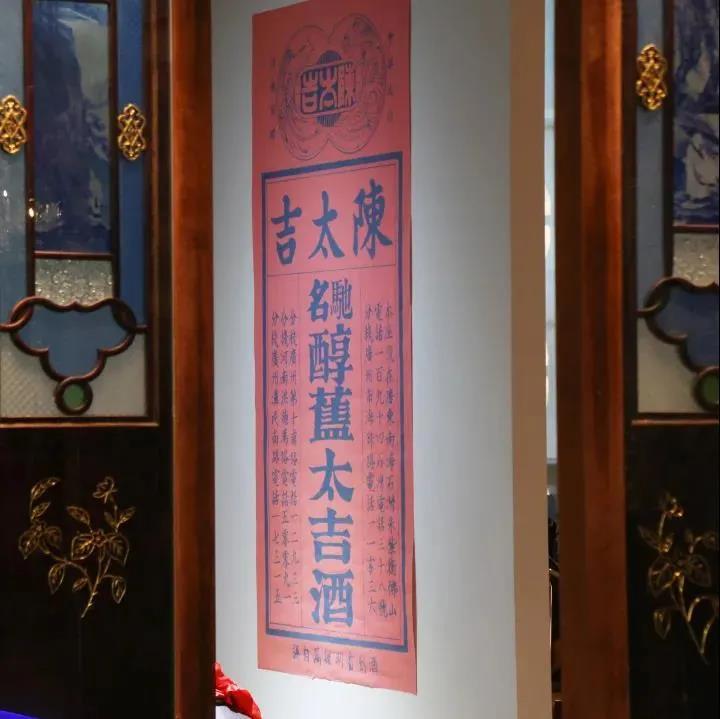 """陈太吉酒庄打造的中国白酒""""纯净""""之美已初见成效"""