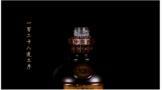 古井贡酒旗下单品年份原浆·古20提价背后的三大价值