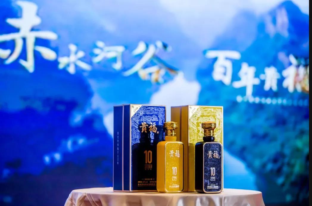 贵福酒业进击百亿东北市场