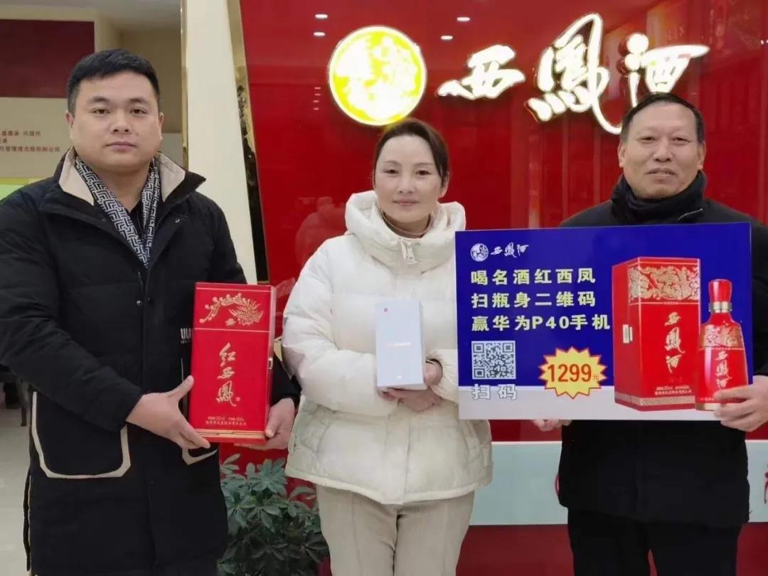 """西凤2020年营收63亿元,""""百亿西凤""""再加速!"""
