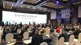 绍兴市黄酒行业协会换届,徐明光当选会长