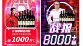 长城葡萄酒产品力、品牌力、渠道力全面爆发!