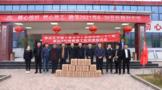 茅台酱香酒公司与集团公司规划建设处慰问中铁22局